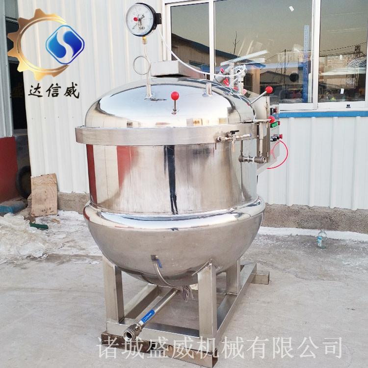 黄豆蒸煮锅