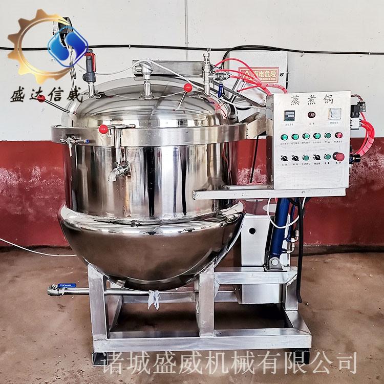 糖纳豆蒸煮锅